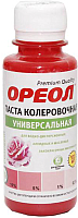 Колеровочная паста Ореол 09 (100мл, розовый) -