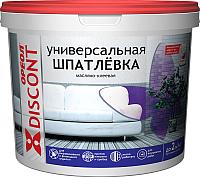 Шпатлевка Ореол Дисконт универсальная масляно-клеевая (1.5кг) -