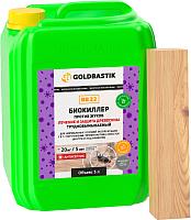 Антисептик для древесины Goldbastik Биокиллер против жуков BB 22 (5л) -