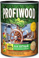 Лак яхтный Profiwood Атмосферостойкий (2.6л, полуматовый) -