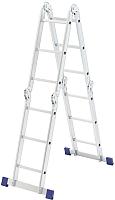 Лестница-трансформер СибрТех 97882 -