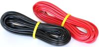 Комплект проводов для теплого пола Caleo КП-2.5-20 -