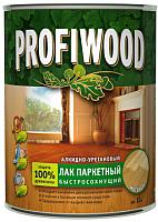 Лак Profiwood Для паркета (800мл, матовый) -