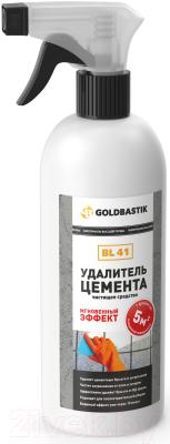Удалитель цемента Goldbastik BL 41 (500мл)