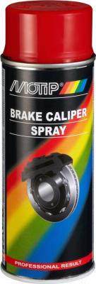 Краска автомобильная MoTip Для суппортов / 04098