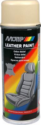 Краска автомобильная MoTip Для кожи / 04234BS