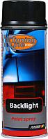 Лак автомобильный MoTip Для тонировки фар / 00260 (400мл, черный) -