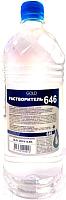 Растворитель GoldDecor 646 ПЭТ (400мл) -