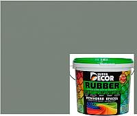 Краска Super Decor Резиновая №15 Оргтехника (3кг) -