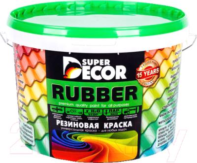 Краска Super Decor Резиновая №15 Оргтехника оргтехника