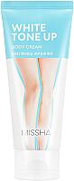 Крем для тела Missha White Tone Up Body Cream (100мл) -