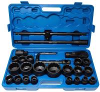 Универсальный набор инструментов Forsage F-68262-9MPB -