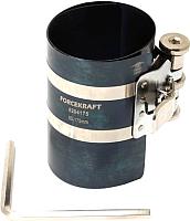 Обжимка для поршневых колец ForceKraft FK-6204175 -
