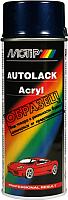 Краска автомобильная MoTip 601 Черная (400мл) -