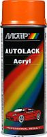 Краска автомобильная MoTip 286 Апатия (400мл) -