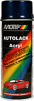 Краска автомобильная MoTip 671 Серая (400мл) -