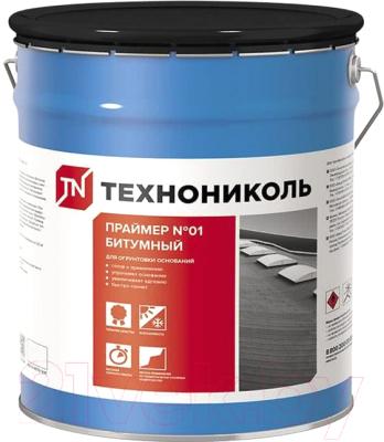 Праймер битумный Технониколь Битумный №01
