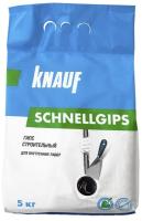 Гипс строительный Knauf Schnellgips (5кг) -