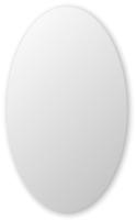 Зеркало Алмаз-Люкс 8с-А/284 -
