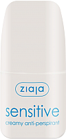 Антиперспирант шариковый Ziaja Sensitive (60мл) -