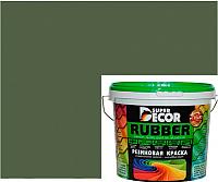 Краска Super Decor Резиновая №01 Ондулин зеленый (1кг) -