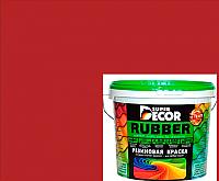 Краска Super Decor Резиновая №04 Дикая вишня (1кг) -