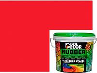 Краска Super Decor Резиновая №05 Алые паруса (3кг) -