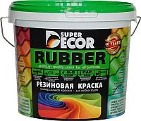 Краска Super Decor Резиновая №11 Оранжевое лето (1кг) -
