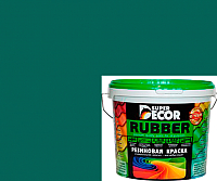 Краска Super Decor Резиновая №14 Изумруд (1кг) -