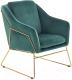 Кресло мягкое Halmar Soft 3 (темно-зеленый/золото) -
