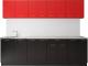 Готовая кухня Артём-Мебель Лана без стекла ДСП 2.6м (красный/черный) -
