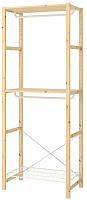 Система хранения Ikea Ивар 392.876.85 -