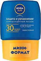 Лосьон солнцезащитный Nivea Sun увлажняющий защита и увлажнение SPF30 (50мл) -