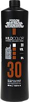 Эмульсия для окисления краски Wild Color Oxidizing Emulsion Cream 30Vol (995мл) -