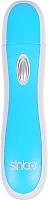 Аппарат для маникюра Sinbo SS-4043 (синий) -