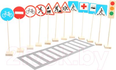 Развивающая игра Краснокамская игрушка Знаки дорожного движения / Н-21