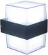 Светильник уличный Citilux CLU0009K -