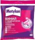 Клей для обоев Metylan Винил Премиум (100г) -