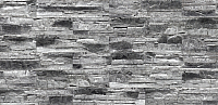 Декоративный камень Stone Mill Сланец Рифейский ПГД-1-Л 0209 (антрацит) -