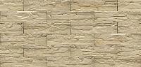 Декоративный камень Stone Mill Сланец Рифейский ПГД-1-Л 0202 (бежевый) -