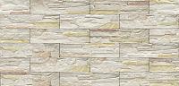 Декоративный камень Stone Mill Сланец Рифейский ПГД-1-Л 0201 (слоновая кость) -