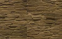 Декоративный камень Stone Mill Сланец Саянский ПГД-1-Л 0104 (коричневый) -