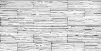 Декоративный камень Stone Mill Сланец Шунгит ПГД-1-Л 1400 (белый) -