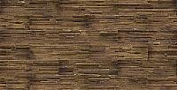 Декоративный камень Stone Mill Сланец Шунгит ПГД-1-Л 1408 (умбра) -