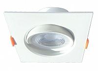 Точечный светильник Truenergy 12W 4000K 10554 -