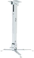 Кронштейн для проектора VLK Trento-82w (белый) -