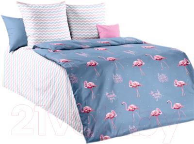 Комплект постельного белья Моё бельё Ванильное небо