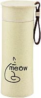 Бутылка для воды Grink GKG-13735 -