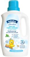 Ополаскиватель для белья Babyline Sensitive Для детских вещей DC05 (1л) -