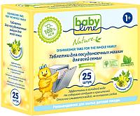 Таблетки для посудомоечных машин Babyline Nature DB047 (25шт) -